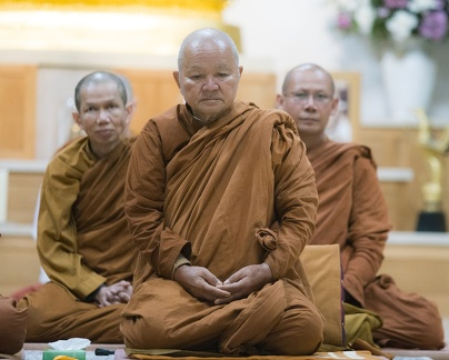 Luang Por Anek