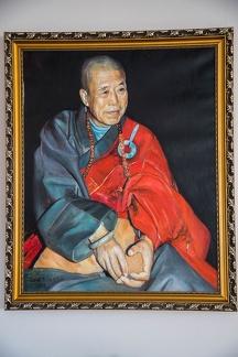 Master Hua.