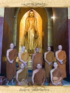 Bagan 1 (4)