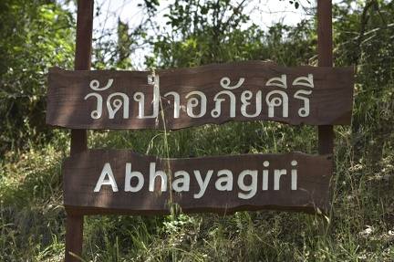 01 Welcome to Abhayagiri