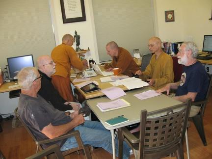 064) Building Committee Meeting