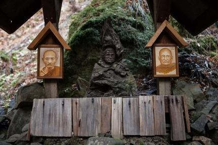 A shrine along the loop trail